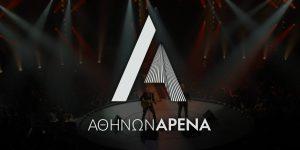 Αθηνών Αρένα