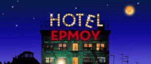 Hotel Ermou