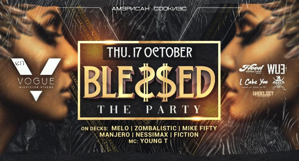 Blessed Party