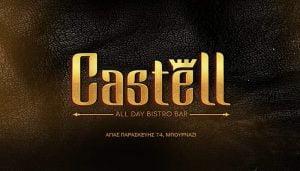 Castell Bistro Bar